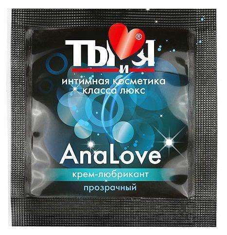 Анальный крем-лубрикант AnaLove в одноразовой упаковке - 4 гр.-6828