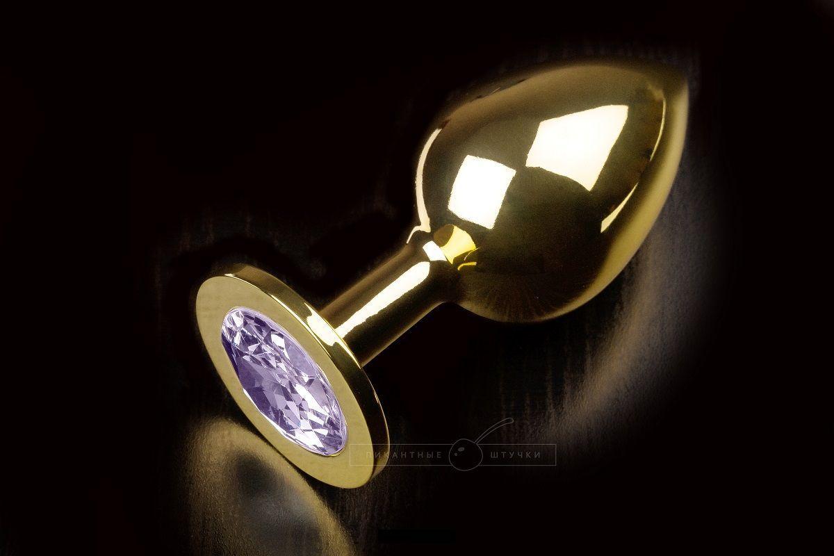 Большая золотая анальная пробка с закругленным кончиком и сиреневым кристаллом - 9 см.-5698