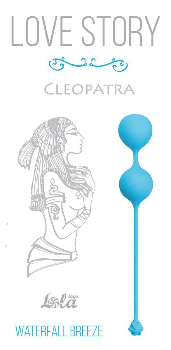 Голубые вагинальные шарики Cleopatra Waterfall Breeze-11361