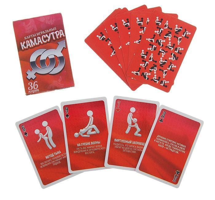 Игральные карты - Камасутра-12946