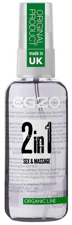 Лубрикант на силиконовой основе EGZO WOW - 50 мл.-8295