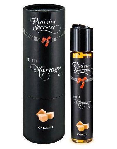 Массажное масло с ароматом карамели Huile de Massage Gourmande Caramel - 59 мл.-7494