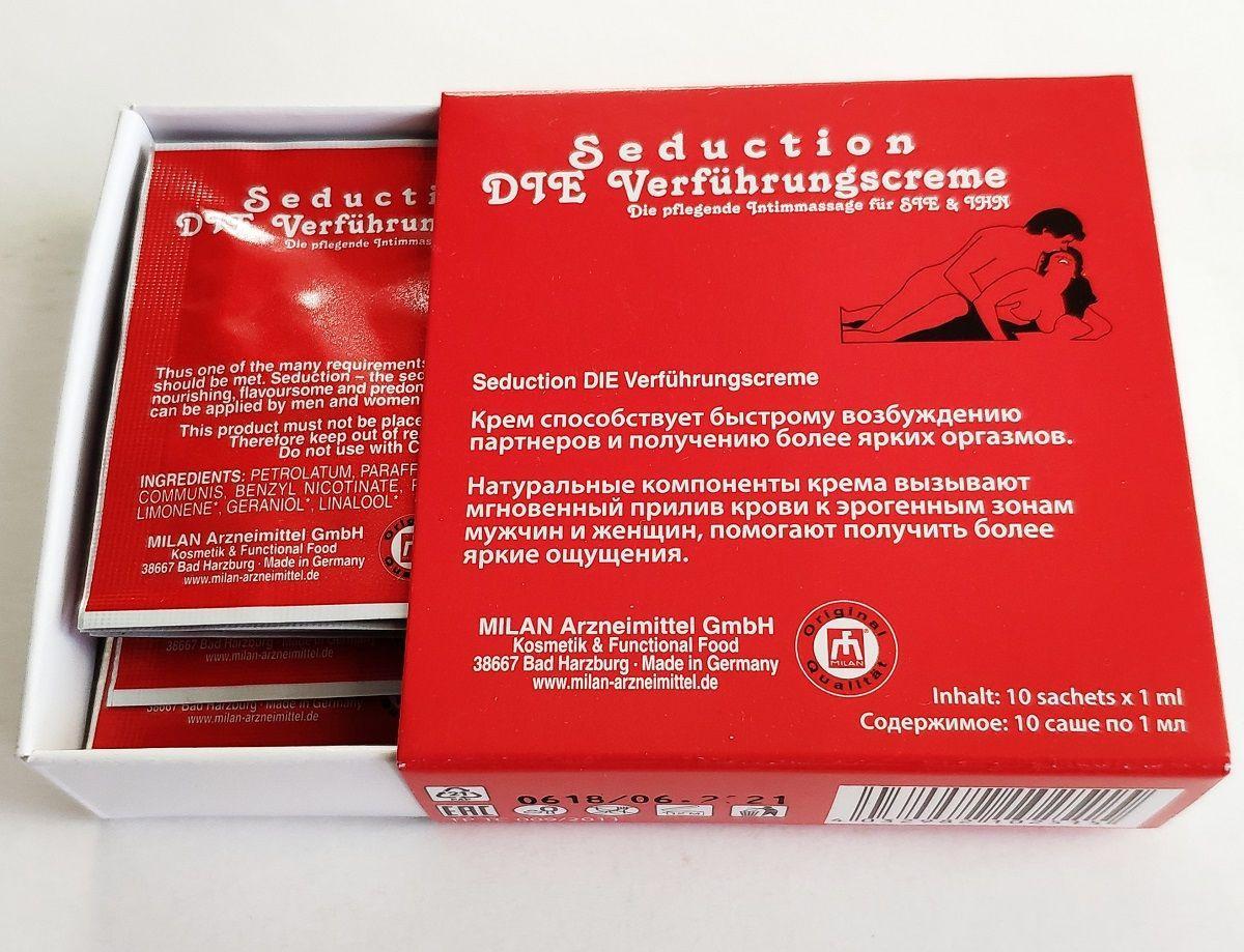 Набор из 10 пробников возбуждающего интимного крема для мужчин и женщин Seduction-4193