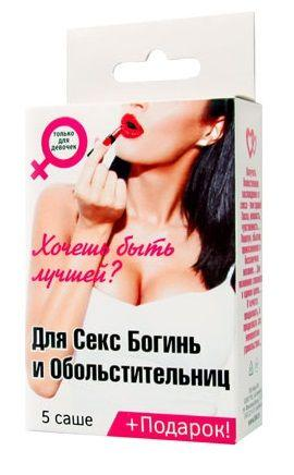 Набор лубрикантов Для секс-богинь и обольстительниц-28