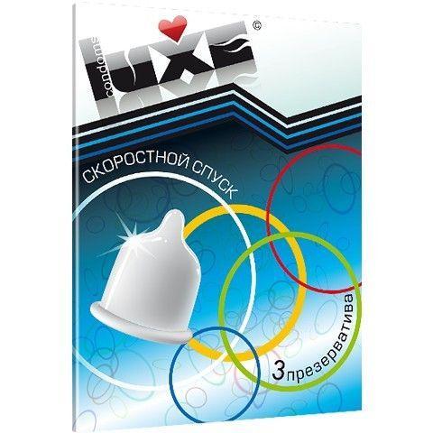 Презервативы Luxe Скоростной спуск - 3 шт.