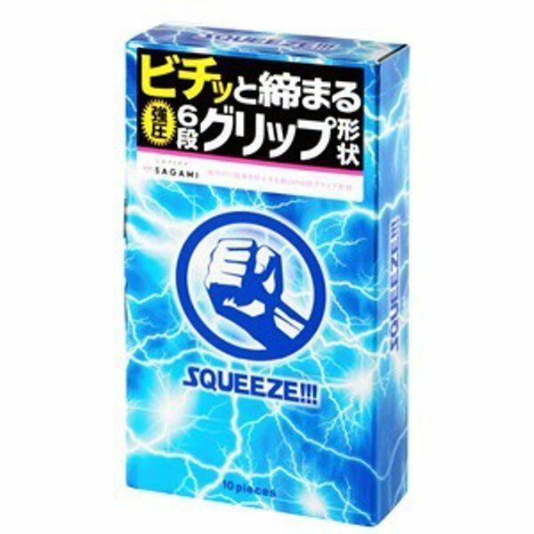 Презервативы Sagami Squeeze волнистой формы - 10 шт.