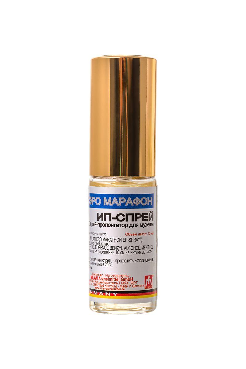Пролонгирующий интимный спрей Milan ERO Marathon EP-spray - 12 мл.-4184