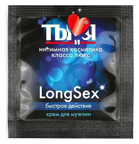 Пролонгирующий крем LongSex в одноразовой упаковке - 1