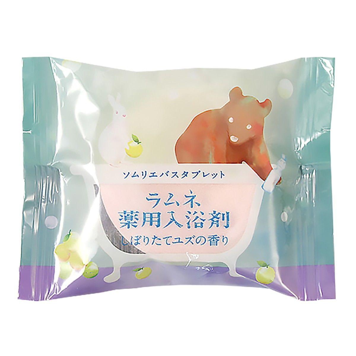 Расслабляющая соль-таблетка для ванны с ароматом юдзу - 40 гр.-6645