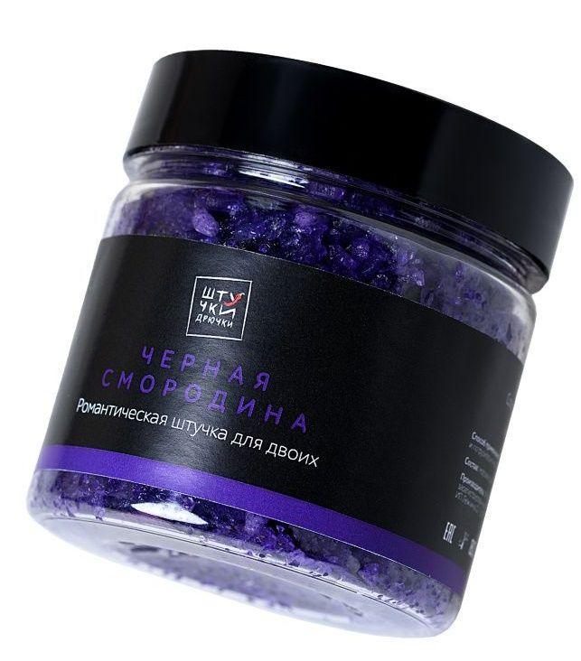 Соль для ванны с ароматом чёрной смородины - 200 гр.-8039