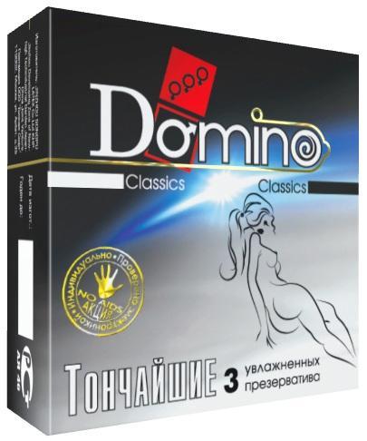 Супертонкие презервативы Domino Тончайшие - 3 шт.