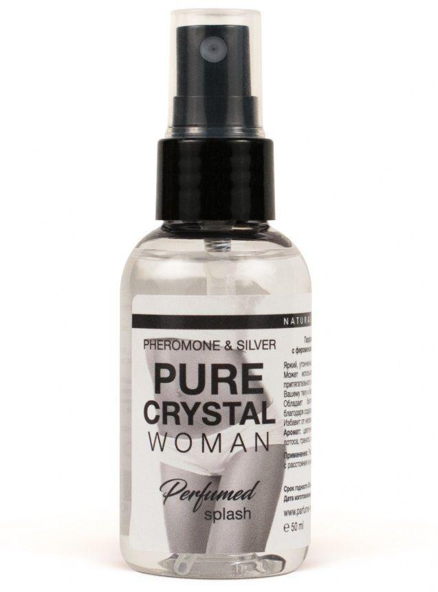 Женский парфюмированный спрей для нижнего белья Pure Cristal - 50 мл.-10478