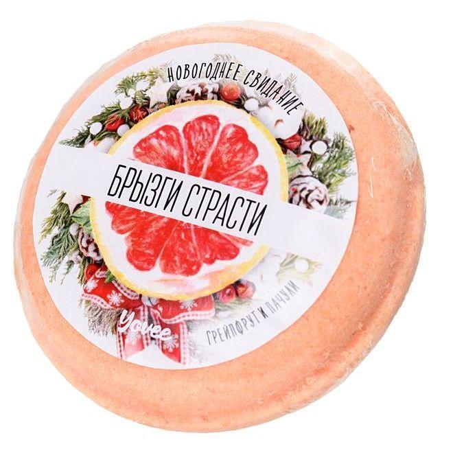 Бомбочка для ванны «Брызги страсти» с ароматом грейпфрута и пачули - 70 гр.-650
