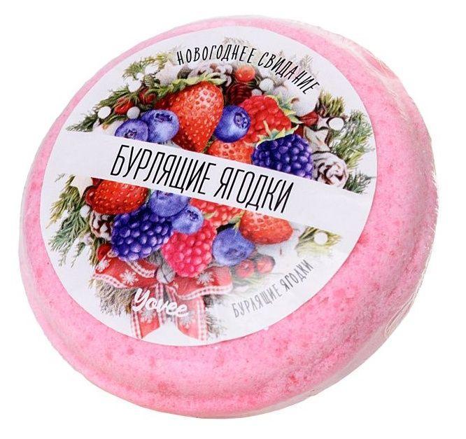 Бомбочка для ванны «Бурлящие ягодки» с ароматом сладких ягод - 70 гр.-645