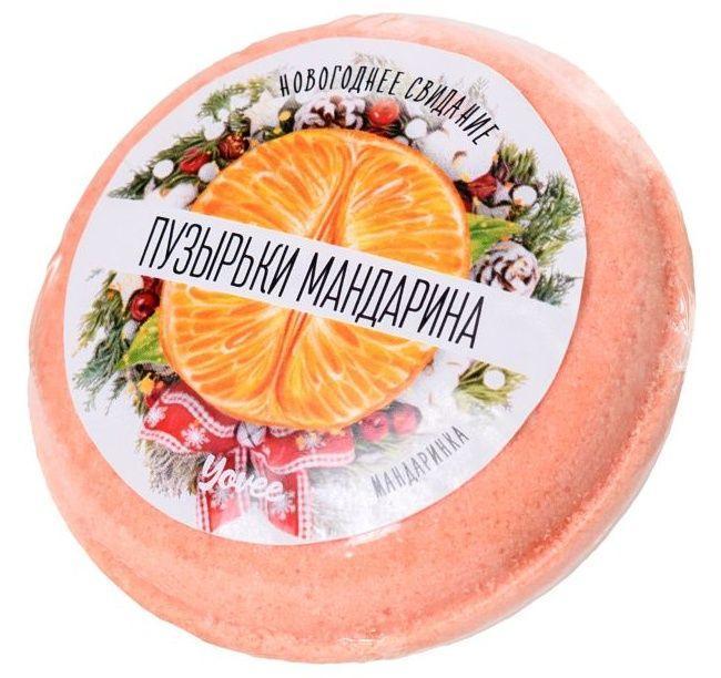Бомбочка для ванны «Пузырьки мандарина» с ароматом мандарина - 70 гр.-639