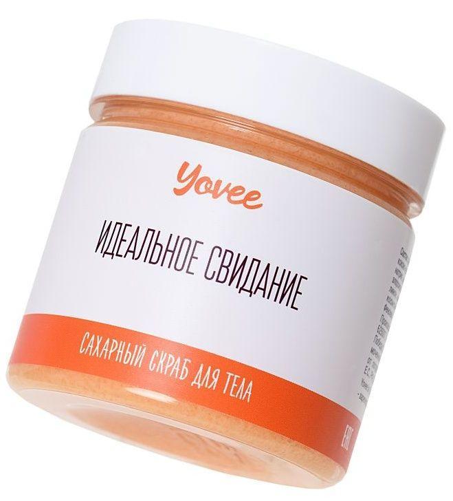 Скраб для тела «Сочный» с ароматом апельсина - 200 гр.-48