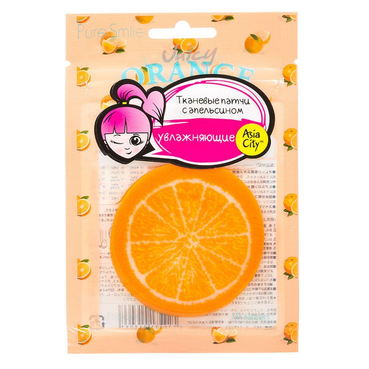 Увлажняющие патчи с апельсином SUNSMILE Juicy - 10 шт.-960
