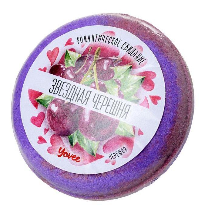 Бомбочка для ванны Звездная черешня с ароматом черешни - 70 гр.-1162
