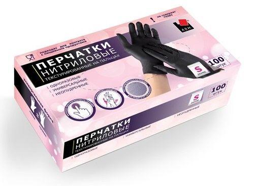 Черные нитриловые перчатки размера S - 100 шт.(50 пар)-3908