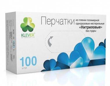 Голубые нитриловые перчатки Klever размера M - 100 шт.(50 пар)-3917