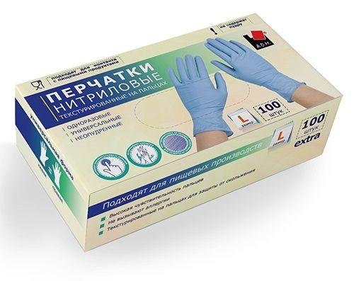 Голубые нитриловые перчатки размера L - 100 шт.(50 пар)-3874