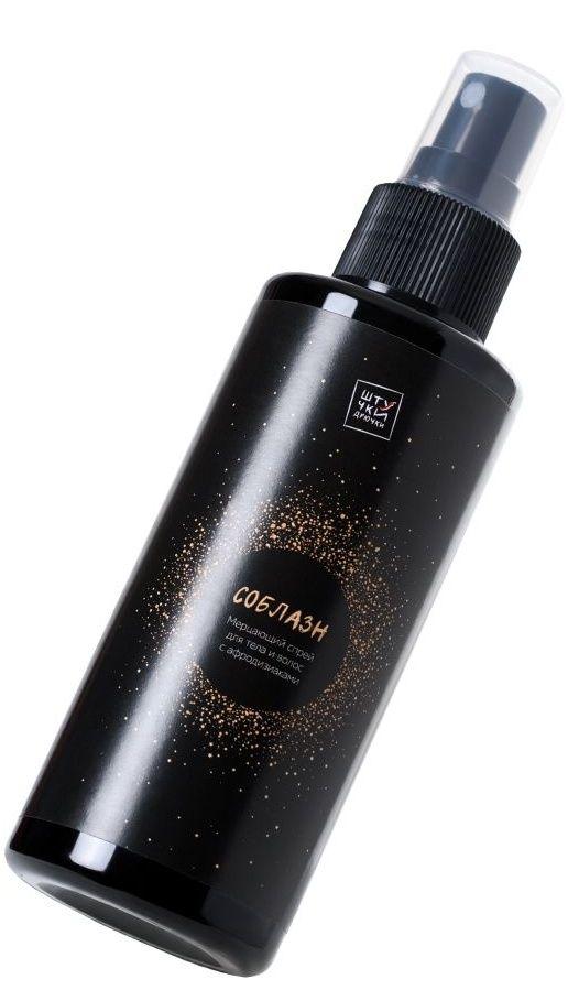 Мерцающий спрей для тела и волос «Соблазн» - 150 мл.-3591
