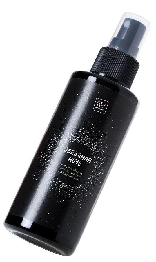 Мерцающий спрей для тела и волос «Звездная ночь» - 150 мл.-3569