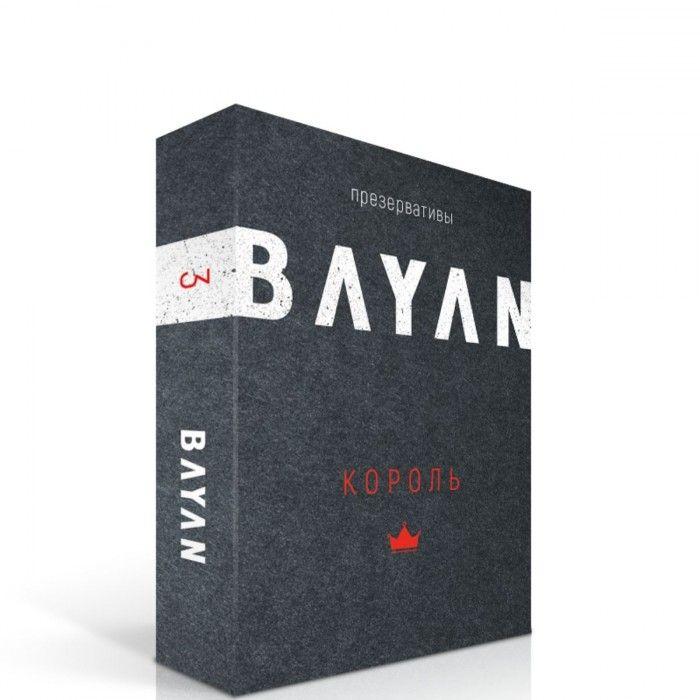 Презервативы большого размера BAYAN Король - 3 шт.