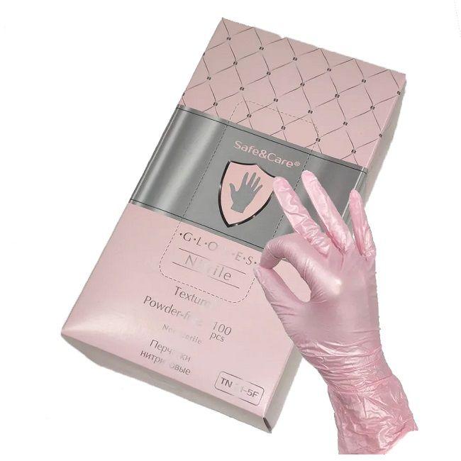 Розовые нитриловые перчатки Safe Care размера L - 100 шт.(50 пар)-4204