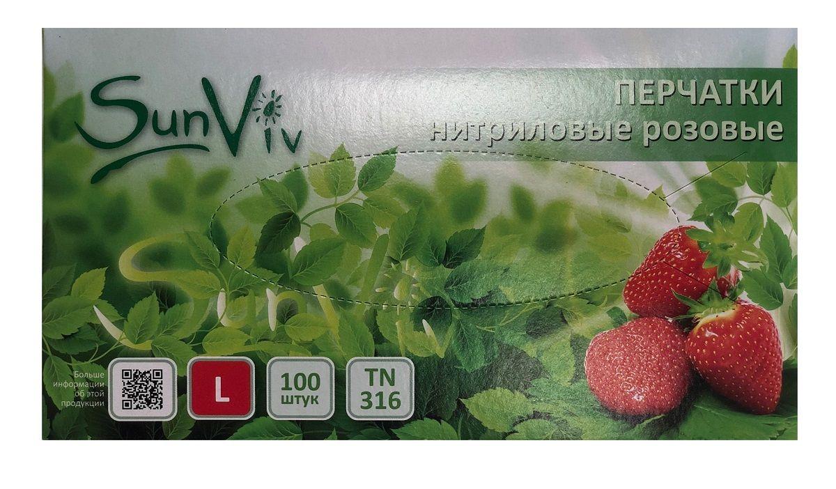 Розовые одноразовые нитриловые перчатки SunViv размера L - 100 шт.(50 пар)-4199