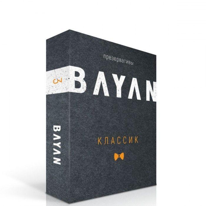 Ультратонкие презервативы BAYAN Классик - 3 шт.