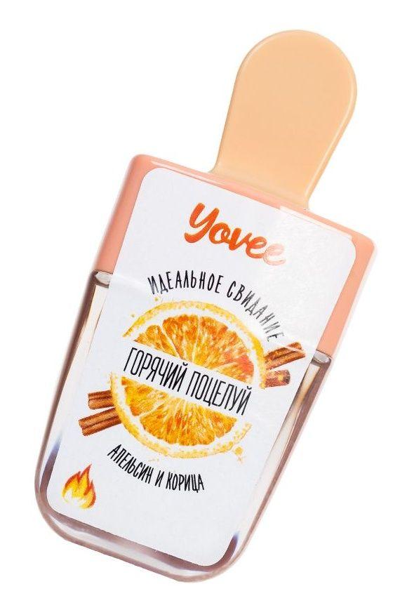 Бальзам для губ «Горячий поцелуй» с ароматом апельсина и корицы - 5
