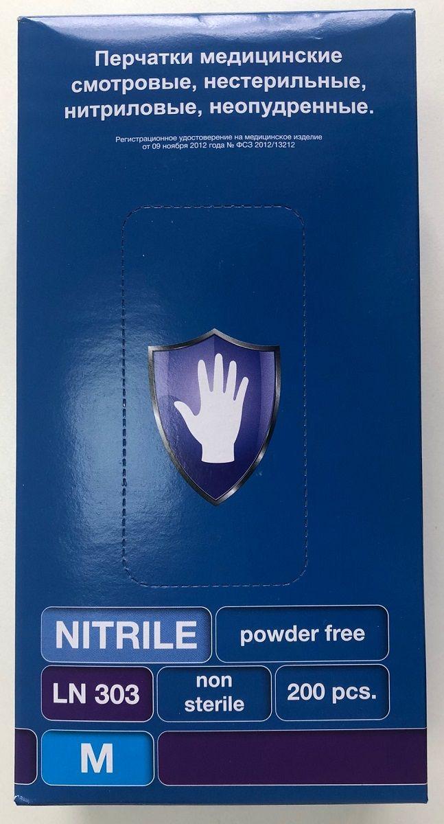 Фиолетовые нитриловые перчатки Safe Care размера M - 200 шт.(100 пар)-