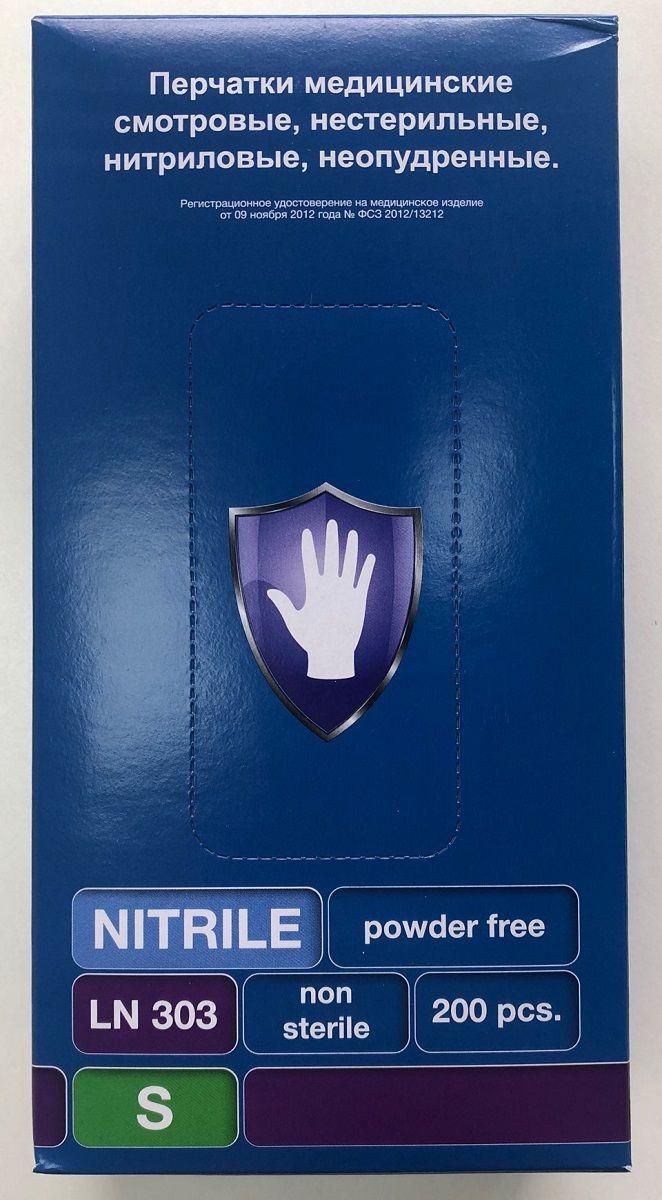 Фиолетовые нитриловые перчатки Safe Care размера S - 200 шт.(100 пар)-