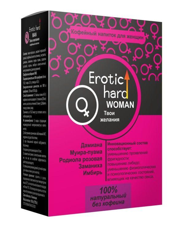 Кофейный напиток для женщин Erotic hard WOMAN - Твои желания - 100 гр.
