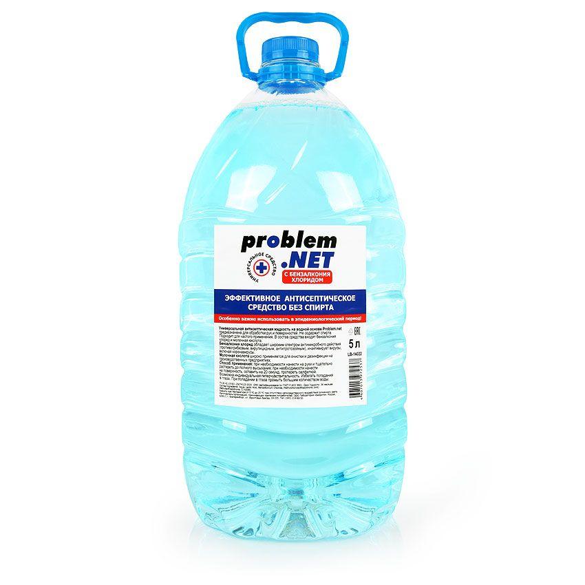 Универсальная антисептическая жидкость на водной основе Problem.net - 5 л.-
