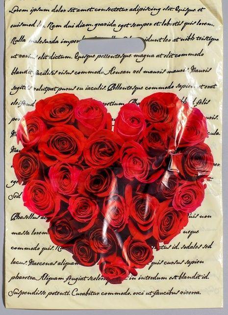 Подарочный пакет Сердце из роз - 30 х 40 см.