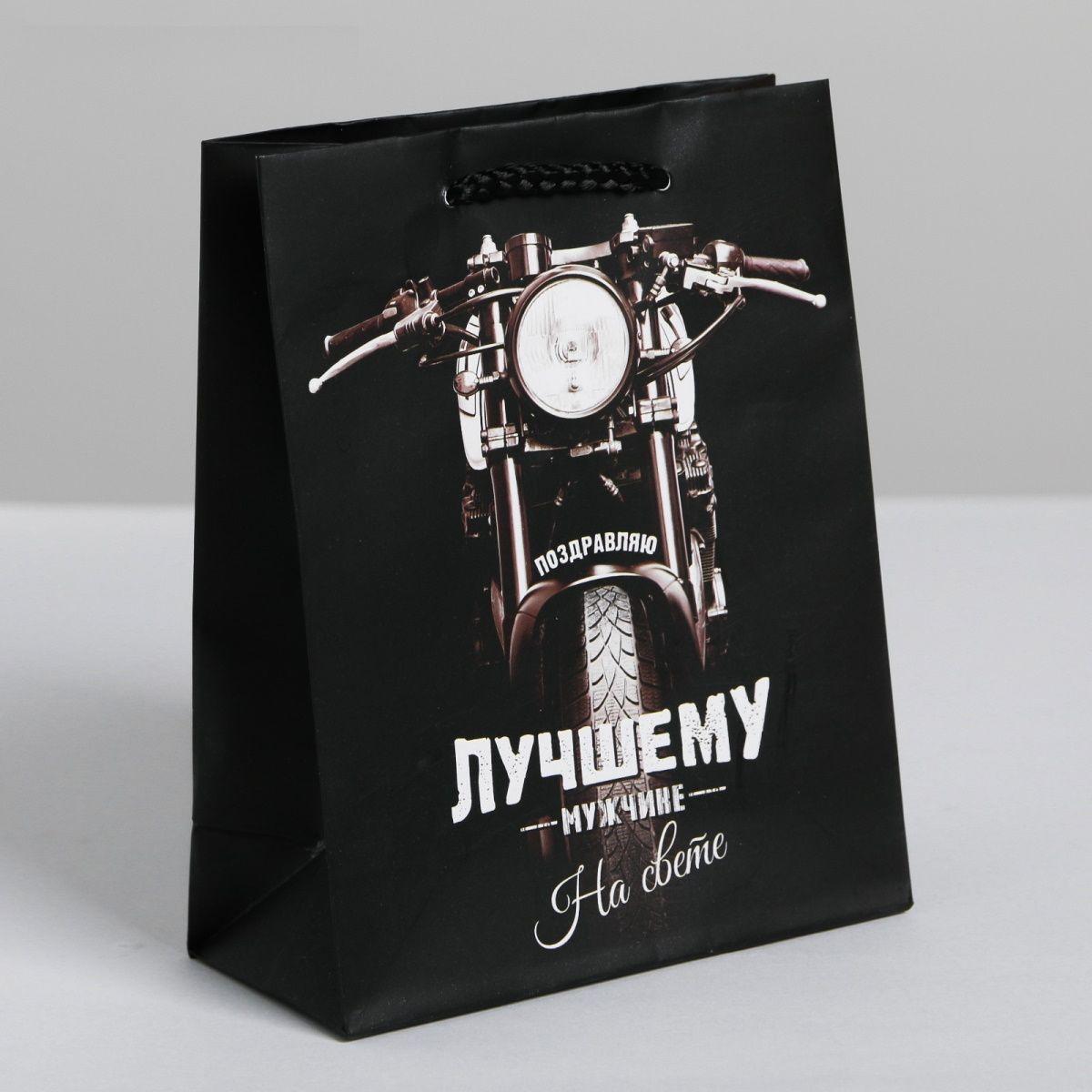 Подарочный пакет Лучшему во всем мужчине - 15 х 12 см.