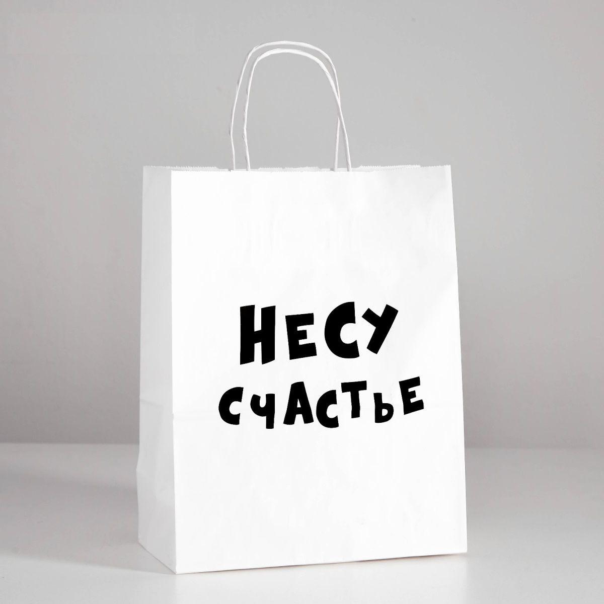 Подарочный пакет Романтичная парочка - 30 х 24 см.