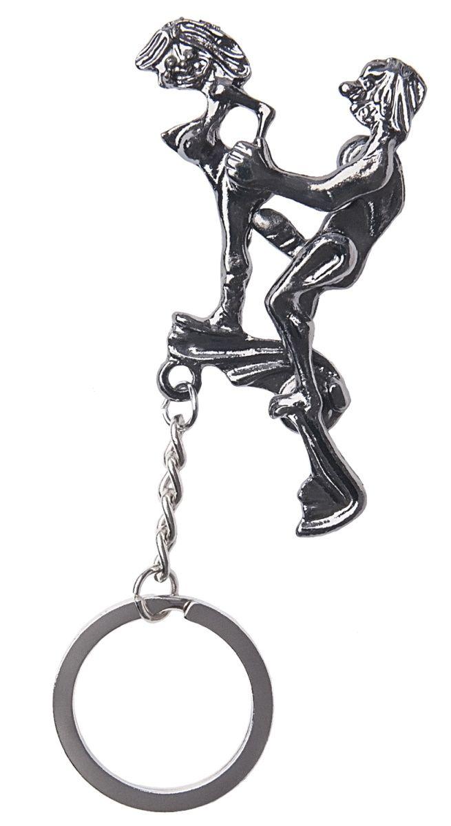 Серебристый брелок для ключей Пара